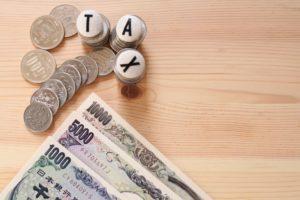 まだ間に合う!クレジットカードで支払い2020年自動車税をお徳に納める方法!納税期限は2020年6月1日迄!