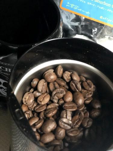 コーヒーをサブスクで楽しむ。アドバイスも貰えて自分で淹れると癒されるし美味しい。