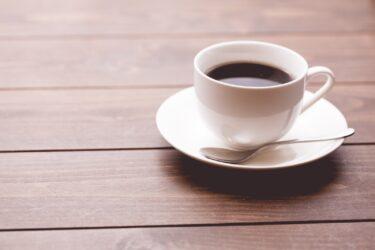 コーヒー豆とカフェインとおすすめコーヒー